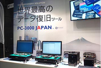 PC Fixsのデータ復旧PC-3000 Express System